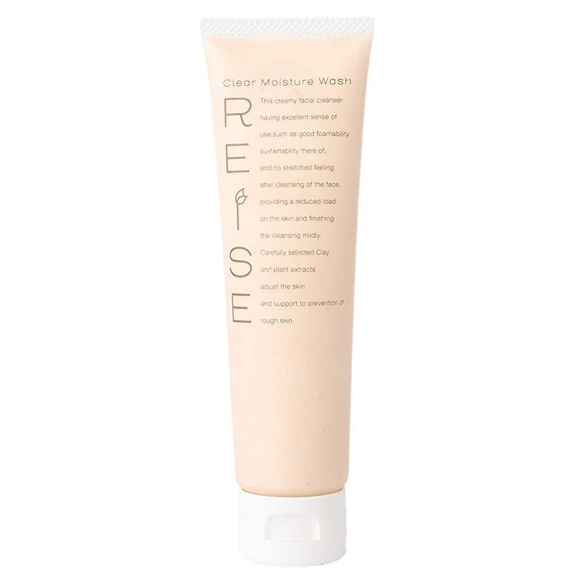 防水間違っている溶かすライゼ クリア保湿ウォッシュ105g 発酵卵白の羽泡で潤って洗う 洗顔フォーム