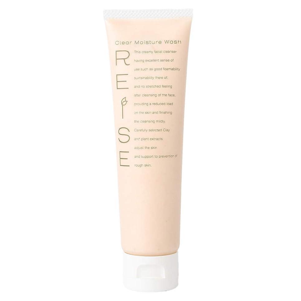 力強いラボ社説ライゼ クリア保湿ウォッシュ105g 発酵卵白の羽泡で潤って洗う 洗顔フォーム