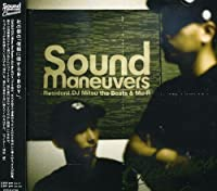 Sound Maneuvers Classics by DJ Mitsu the Beats (2009-06-16)
