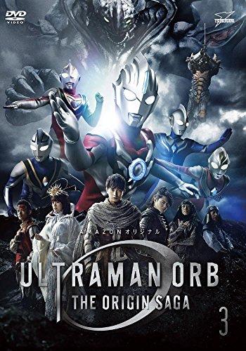 『【Amazon.co.jp限定】ウルトラマンオーブ THE ORIGIN SAGA Vol.3 [DVD]』のトップ画像