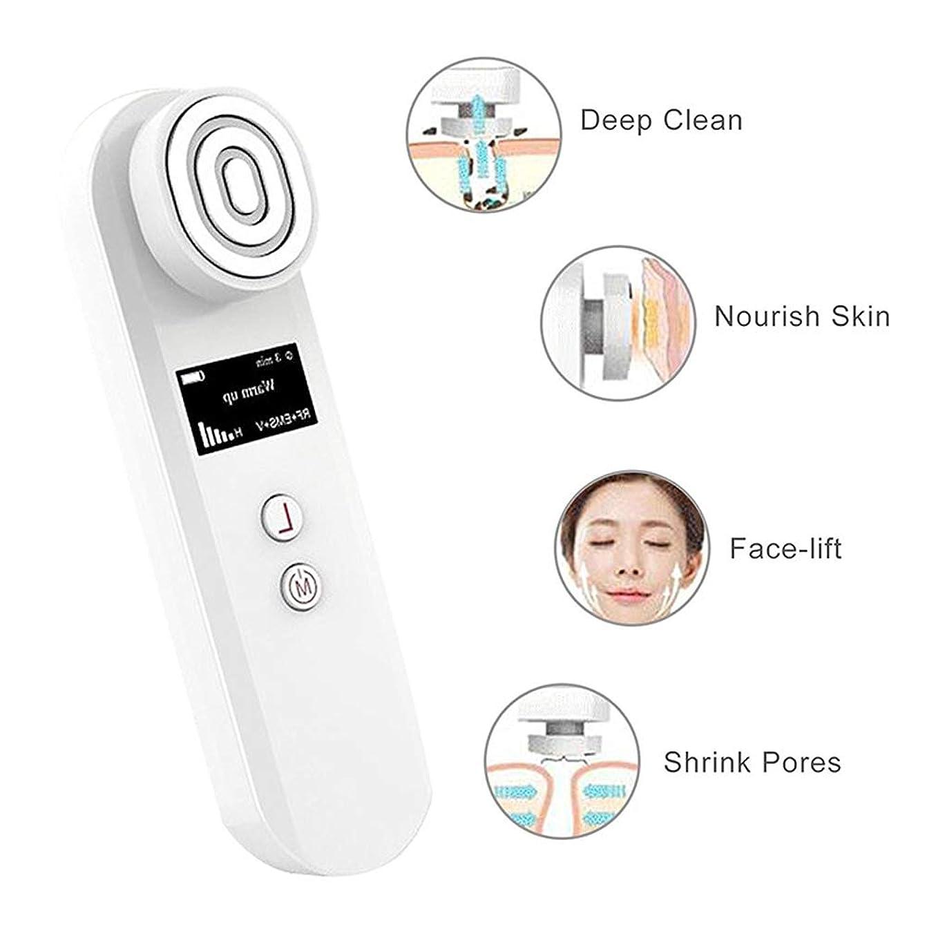 ファンブル検索エンジンマーケティング慢赤色光光子療法機RF EMSフェイシャルマッサージ機、しわ肌の若返り振動美容ツール,White