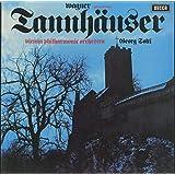 ワーグナー Wagner タンホイザー Tannhäuser DECCA:SET 506-9 UK Original