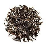 Sheng Pu-erh Tee Yiwu Yunnan - Chinesisch Lose Blätter Puerh - puh er - puer - Pu Er Grüner Tee 50g