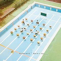 RADWIMPS「夏のせい」のジャケット画像