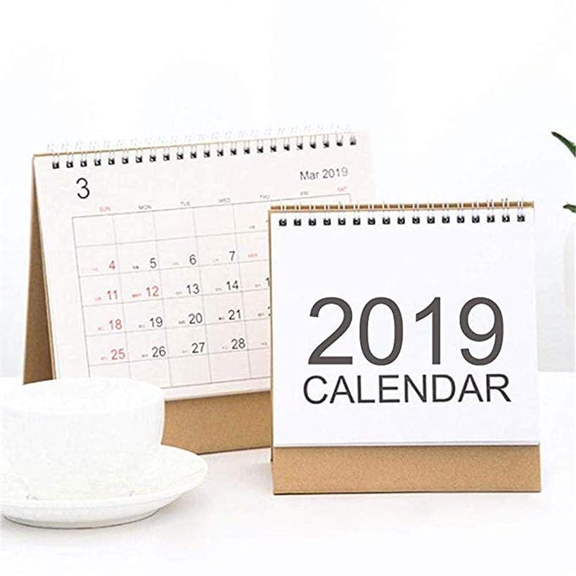 見落とすレーザ検出器Urhomy カレンダー デスクトップカレンダー 卓上カレンダーオフィスプランこのラッパ デスクトップデスクトップカレンダー ウォールカレンダー毎日アカデミックミッドイヤーまたはスクールイヤープランナー ツインワイヤー かわいいデスクカレンダーメモプランノート?2019-2020.3月