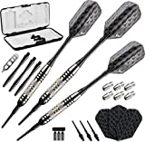 Viper Bobcat Adjustable Weight Soft Tip Darts with Storage/Travel Case: Nickel Silver Plated, Black Rings, 16-18 Grams