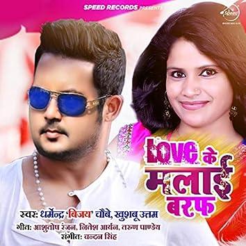 Love Ke Malai Baraf - Single