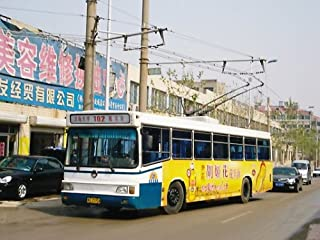 PMPDVD1795	1795. Ji'nan. China. Trolleybus.Bus.April 2009. An interesting visit to a small system with quite separate routes and termini, also segregated bus rapid transit.