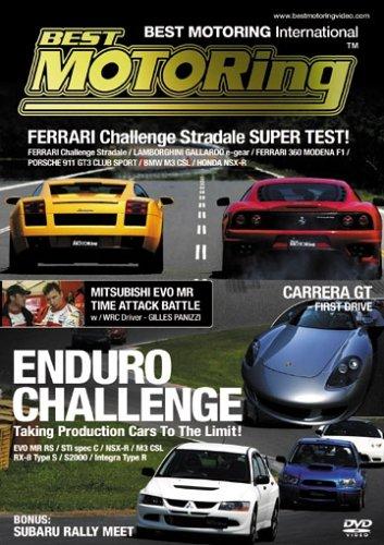 Best Motoring: Enduro Challenge [DVD] [Import]