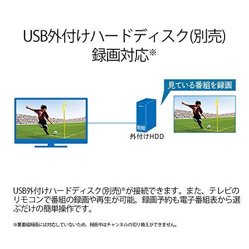 『シャープ ハイビジョン 液晶テレビ 外付けHDD対応 AQUOS 24V型 2T-C24AC2』の2枚目の画像
