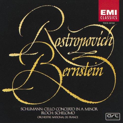 シューマン:チェロ協奏曲/ブロッホ:シェロモの詳細を見る