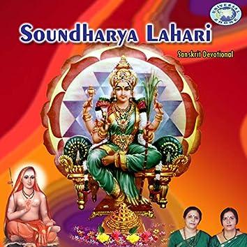 Soundharya Lahari