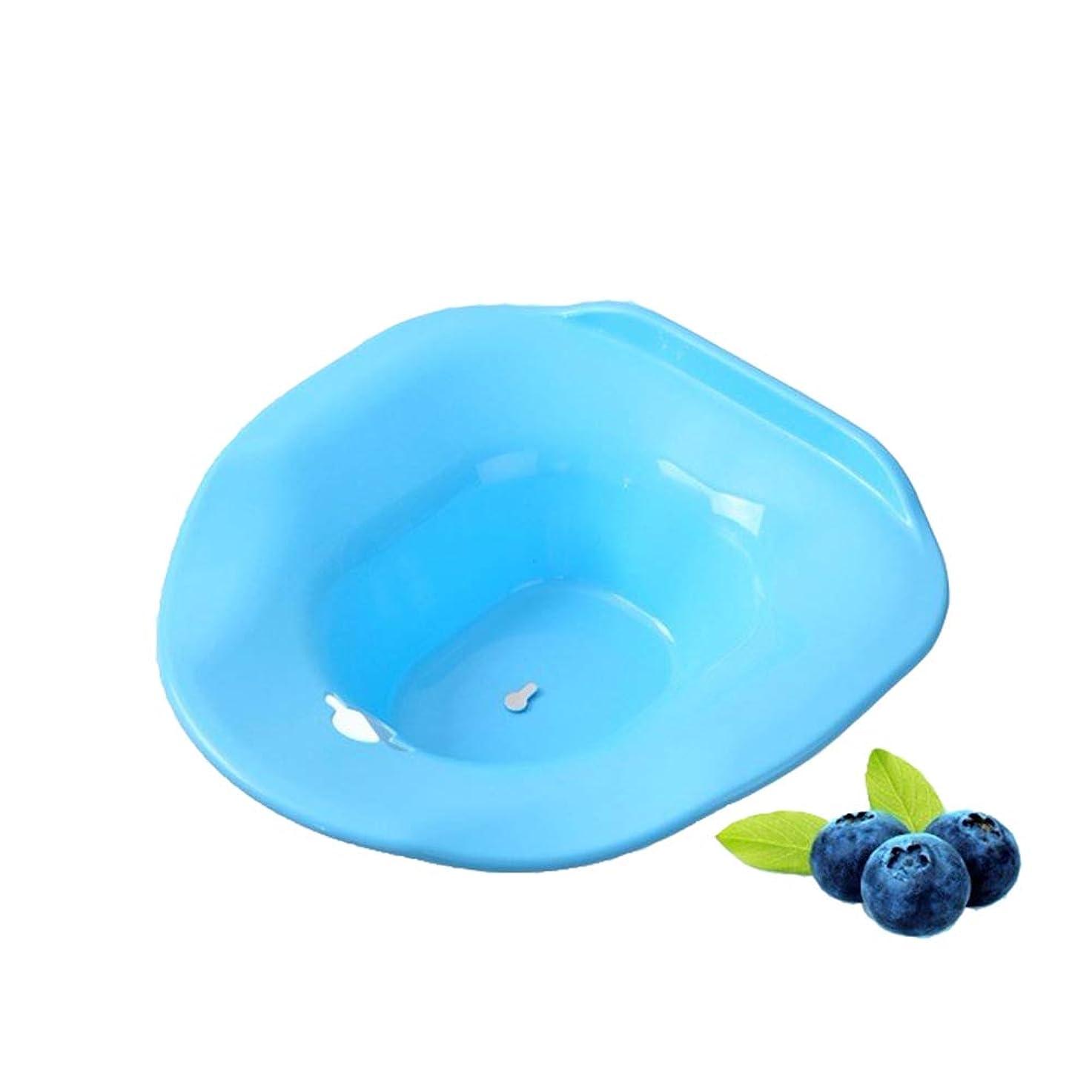 女性のビデ お尻の座浴 座浴のため 軟らかいトイレの水座浴用器 携帯ビデより効果的な座浴器、病院個人用 (青)