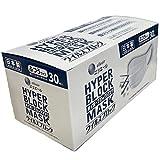 大王製紙 エリエール ハイパーブロックマスク ウイルスブロック ふつうサイズ 30枚入(日本製)