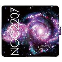 OPPO Reno5 A A101OP ケース [デザイン:8.NGC2207/マグネットハンドあり] 星と銀河 宇宙柄 オッポ レノ5a a101op 手帳型 スマホケース スマホカバー 手帳 携帯 カバー