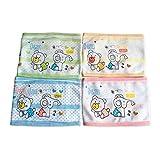 Fittoway 4 Stück Baby Bauchband Unterstützung Nabelschnur Baumwolle Bauchnabel Schutzband (Zufällige Muster und Farbe)