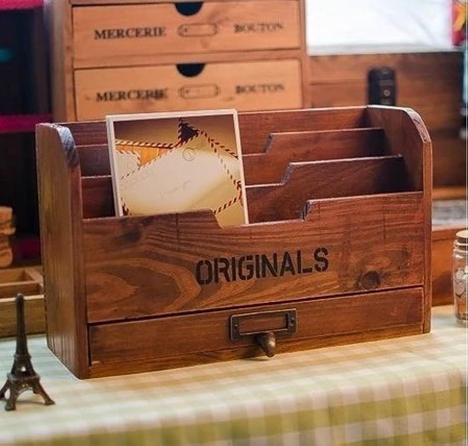 レイプ実際の最も遠いビンテージ風 ナチュラルな 木製 引出し付き 小さめ マガジンラック オシャレ雑貨