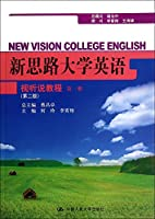 New ideas College English Listening and Speaking Course Book (Second Edition) (New Thinking college English)(Chinese Edition)