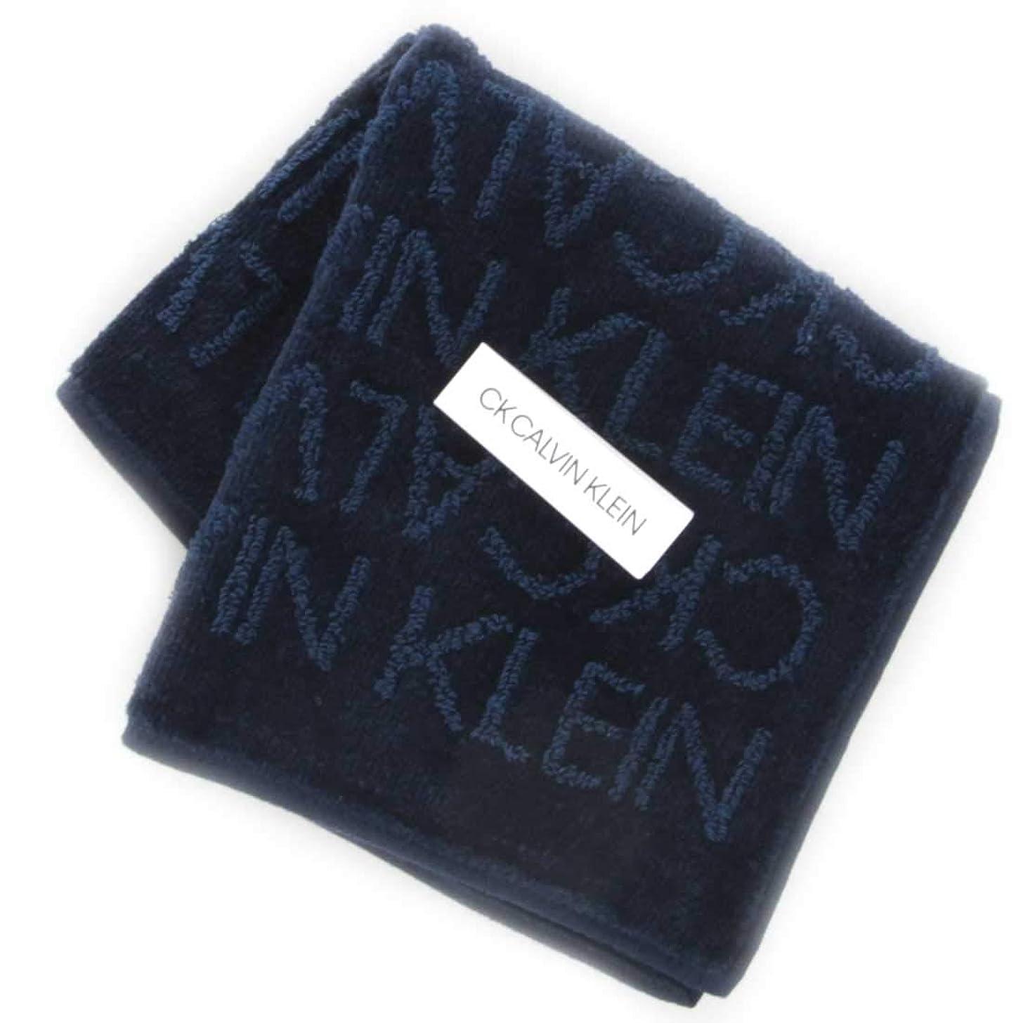 フェデレーションラッカス同様のカルバンクライン 紳士 タオルハンカチ(ネイビー) ロゴ [綿100%] ビジネス メンズ ハンドタオル 25cm CK CALVIN KLEIN 119031-9255-62