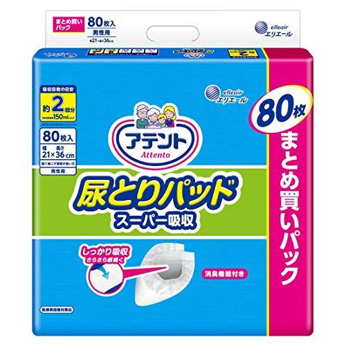 アテント 尿とりパッド スーパー吸収 約2回分 男性用 80枚 21×36cm テープ式用 【介助で歩ける方】 【大容量】