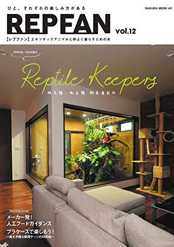 REP FAN vol.12amazon参照画像