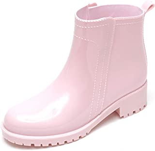 Women's Short Rain Boots Waterproof Ankle Chelsea Booties