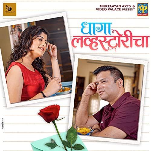 Savaniee Ravindra & Rishikesh Kamerkar