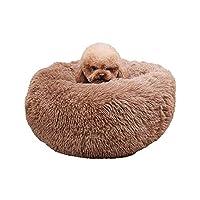 MAILESPET 犬用ソファ チェア 丸型 ドーナツペットベッド 柔らか 水洗い可 滑り止 猫 犬用 カーキ