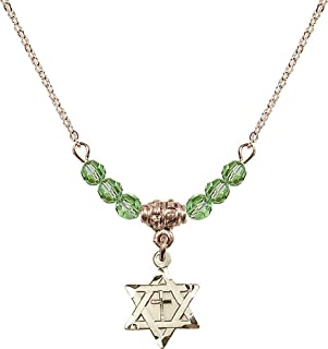 Green Peridot August Birthstone Patron Saint of Carpenters//Dying//Fathers 18-Inch Hamilton Gold Plated Necklace with 4mm Peridot Birthstone Beads and Saint Joseph Charm