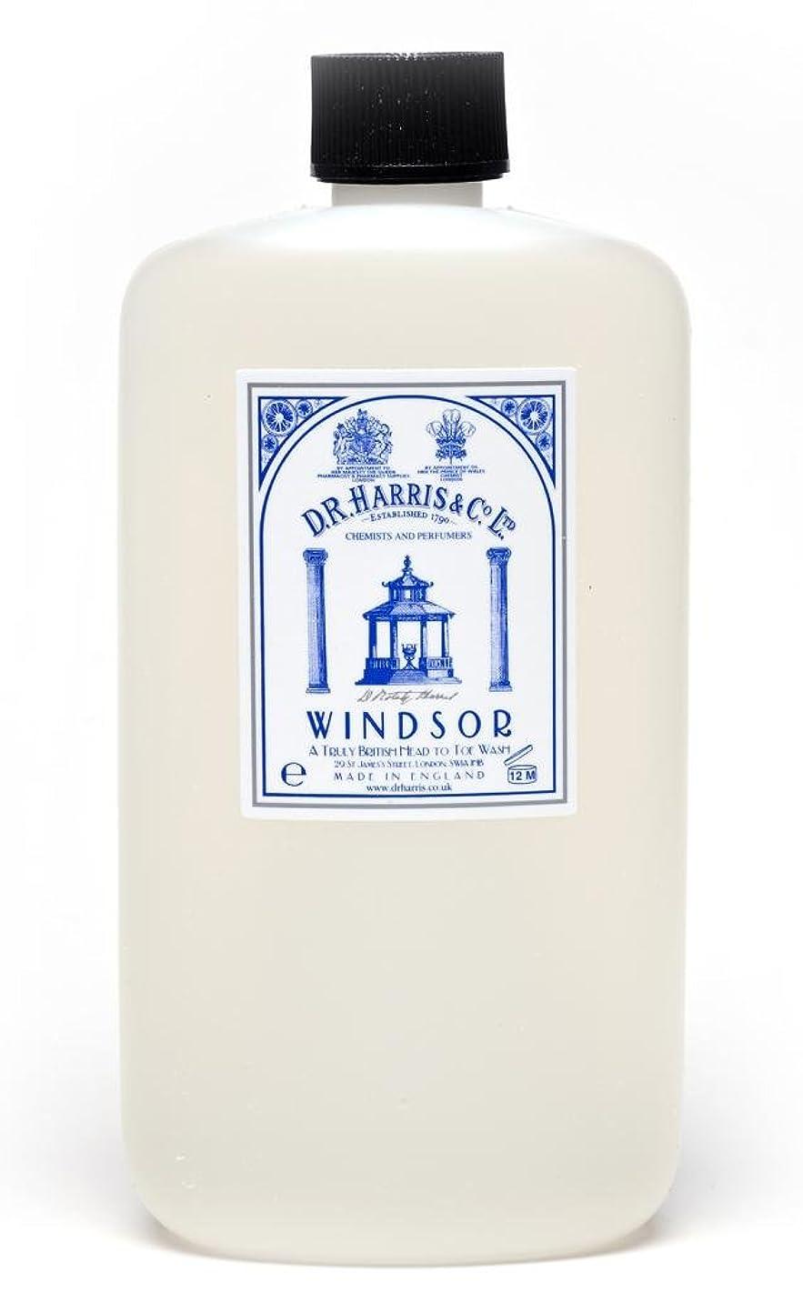 バリー地雷原固執D.R.Harris & Co Windsor Head To Toe Body Wash 100ml