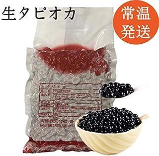 常温粉圓3kg 生タピオカ ブラックタピオカパール 台湾産 業務用 常温発送