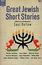 jewish story tapes