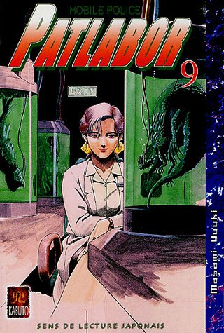 Patlabor Mobile Police, Tome 9 :