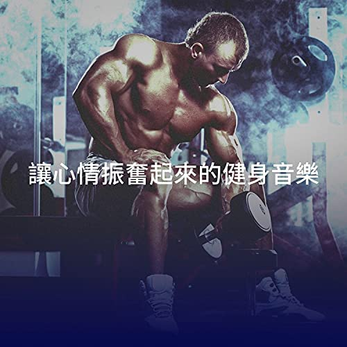 Top 40 Hits, Fitness Beats Playlist & Ultimate Fitness Playlist Power Workout Trax