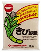 きび砂糖 日新製糖 750g