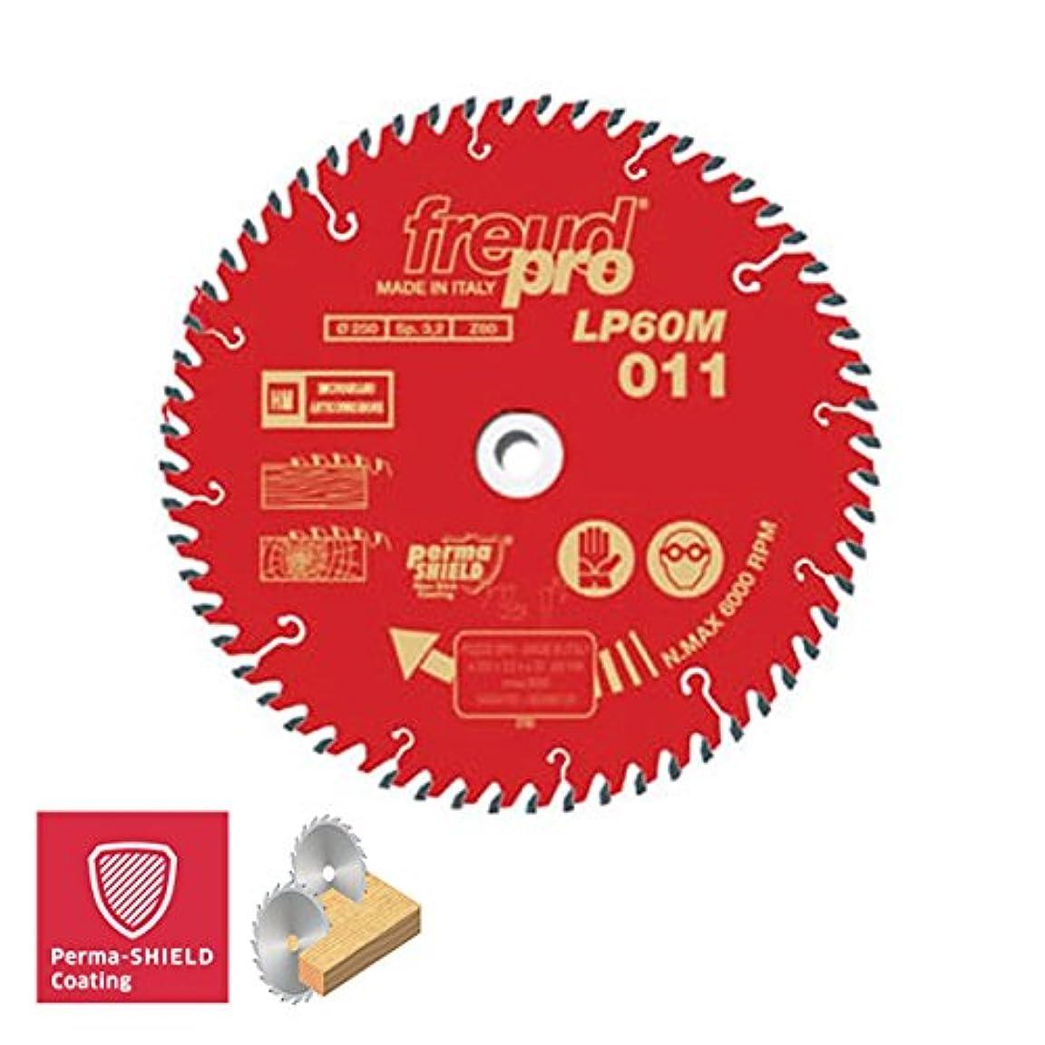 酒専門東ティモールFreud ブレード LP60タイプ 仕上げ用 (LP60M011 250mm) + ブレード変換リング (25.4mm)