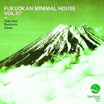 Fukuokan Minimal House, Vol. 7