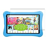 "VacFun 3 Piezas Protector de Pantalla, compatible con AWOW Funtab 1001 kids 10.1"" Tablet, Screen Protector Película Protectora (Not Cristal Templado Funda Carcasa)"