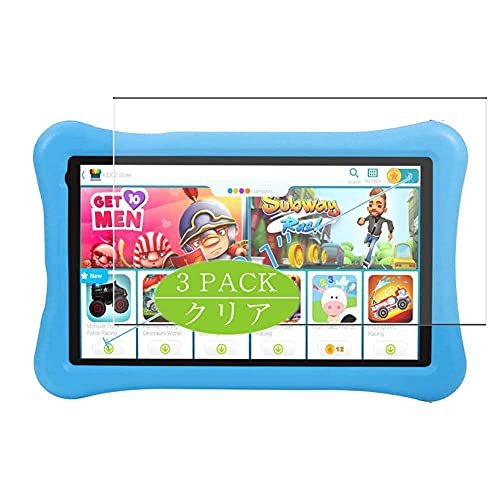 VacFun 3 Piezas Protector de Pantalla, compatible con AWOW Funtab 1001 kids 10.1' Tablet, Screen Protector Película Protectora (Not Cristal Templado Funda Carcasa)