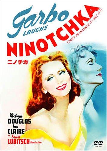 ニノチカ [DVD]