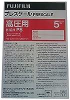 富士フイルム プレシート 高圧用 HS-PS