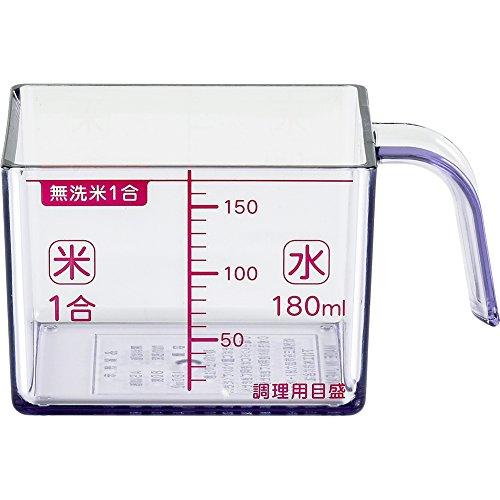 和平フレイズ 計量カップ すくいやすいお米カップ SR-9945