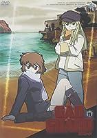 ガドガード Vol.11 [DVD]