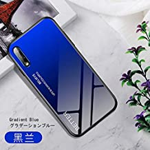 XiaoMinDian Compatible With Huawei Honor 9X Case, 9H Gradient Color Tempered Glass Case Back Cover, Scratch Resistant Soft Silicone Bumper Case Anti-skid Cover (Color : Gradient Blue)