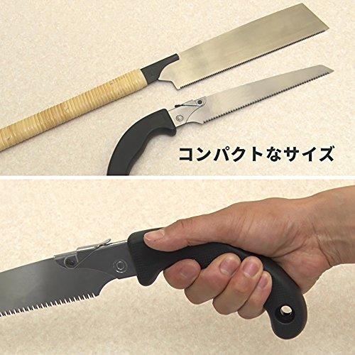 角利産業『スーパー技工替刃式鋸塩ビ・アクリル用210mm』