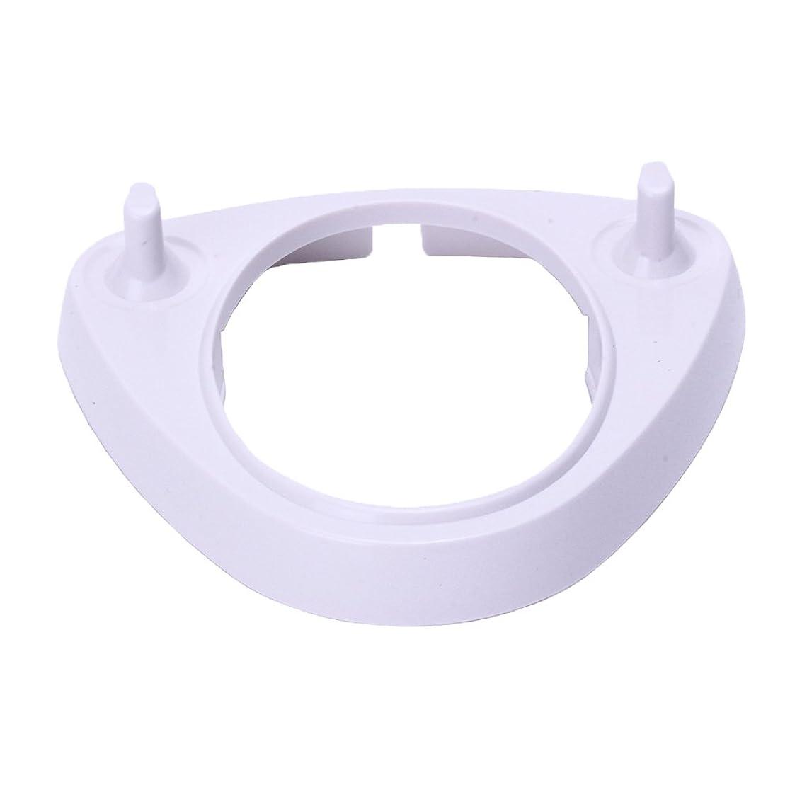 隠す煙破裂白いハードプラスチックスタンド for ブラウンオーラルB電動歯ブラシ充電器 by Kadior