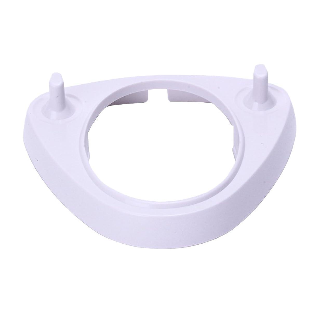 役職形成グラフ白いハードプラスチックスタンド for ブラウンオーラルB電動歯ブラシ充電器 by Kadior