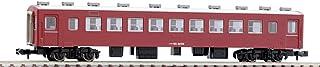 TOMIX Nゲージ 国鉄 オハ50形 9534 鉄道模型 客車