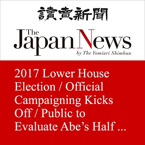 2017 Lower House Election / Official Campaigning Kicks Off / Public to Evaluate Abe's Half Decade in Power | The Japan News