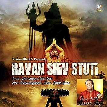 Ravan Shiv Stuti